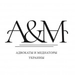 АО «Адвокаты и медиаторы Украины»