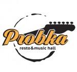 Ресторан PROBKA (ПРОБКА)
