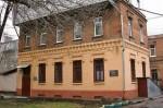 Мемориальный музей-квартира семьи Гризодубовых