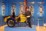 Музей милиции