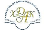 Харьковская государственная академия культуры
