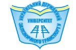 Украинский университет железнодорожного транспорта