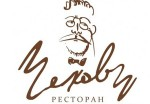 Ресторан Чехов