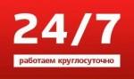 Медвежатники Харьков - вскрытие замков, автомобилей, сейфов