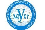 Харьковский государственный университет питания и торговли