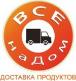 Служба доставки продуктов «Все На Дом»