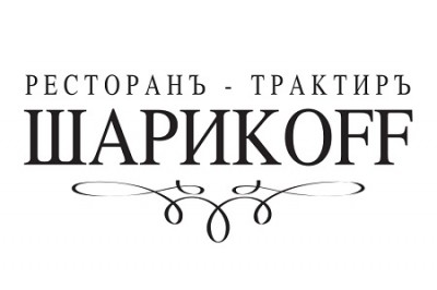 Ресторан-трактир Шарикоff