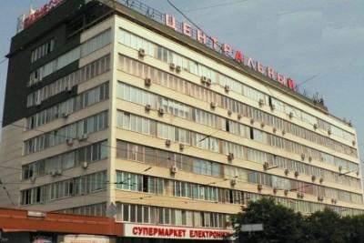 Бизнес-центр «Центральный»