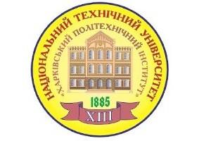 НТУ «Харьковский политехнический институт»