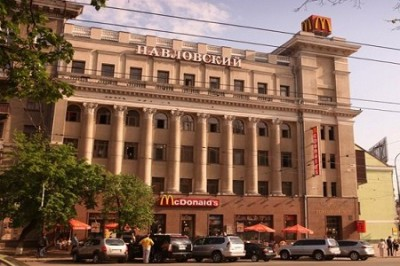 Торговый дом «Павловский»