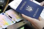 В Харькове запустили услугу ID-14 для подростков