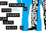 Харьковская муниципальная галерея возобновила работу после карантина