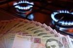 Харьковчан ждет подорожание газа