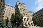 ХНУ им. Каразина вошел в список лучших университетов мира по специальностям