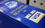 На 10 станциях харьковской подземки можно оплатить проезд банковской картой: список