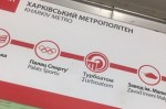 Станцию метро «Московский проспект» переименовали в «Турбоатом»
