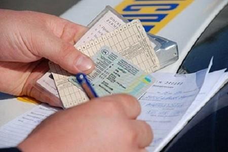 В ЦНАПах Харькова можно будет регистрировать авто и менять права