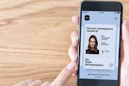 В ЦПАУ Харькова принимают электронные паспорта