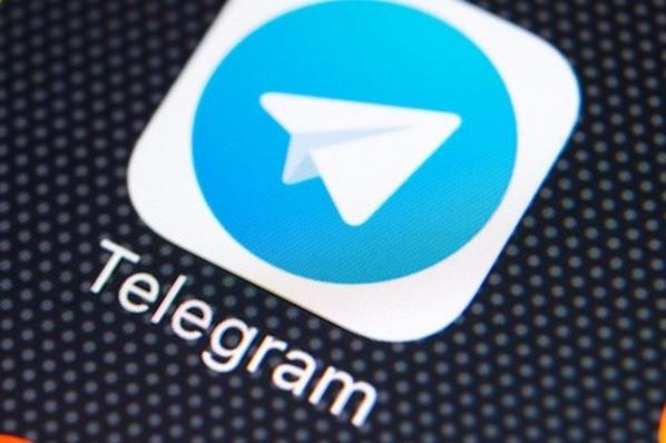 Харьковчане могут узнать дату подключения отопления в «Telegram»