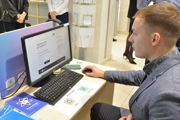 В Харькове открыли Центр доступа к цифровым возможностям