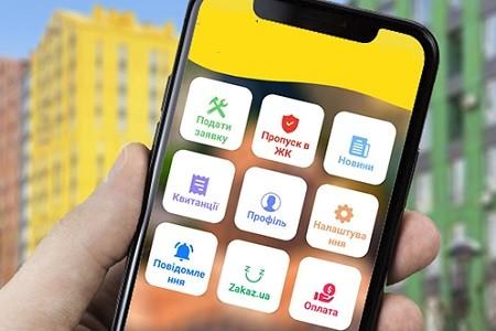 В Харькове разработают приложение для жильцов многоэтажек