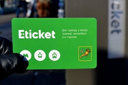 В Харькове пользователи E-ticket будут платить за проезд меньше