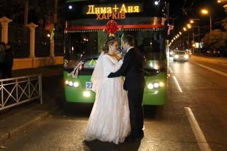 Харьков - в лидерах по количеству браков