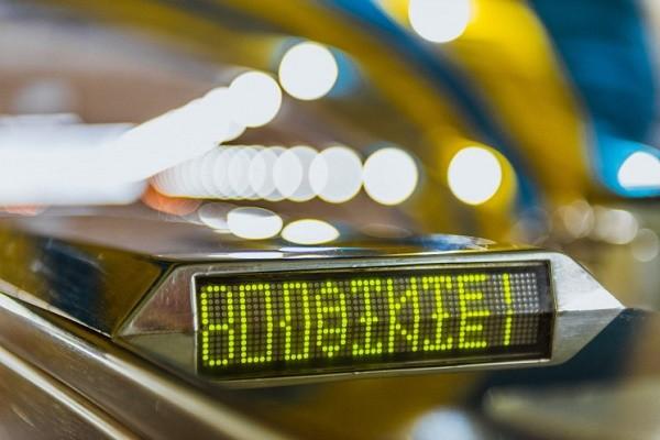 В Харькове продолжают разрабатывать динамические тарифы на проезд