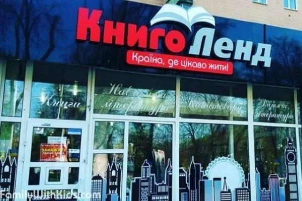 К «Карточке харьковчанина» присоединилась сеть книжных магазинов