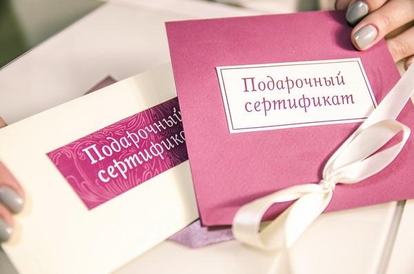 Подарочный сертификат - лучший подарок для мужчины