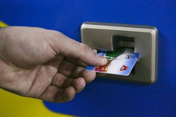 Харьковский горсовет ответил на петицию о скидках в электротранспорте