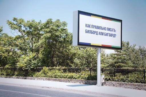 Харьковчан просят сообщать об аварийных биг-бордах