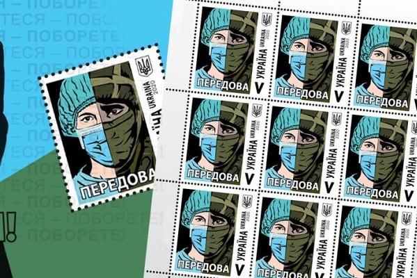 Харьковский художник нарисовал почтовую марку, посвященную борьбе с коронавирусом