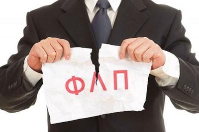 В Харьковской области закрылось почти 30 тысяч ФЛП