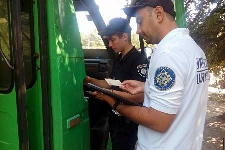 Харьковская полиция начала проверять городские маршрутки