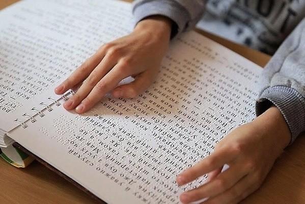 В Харькове открылась библиотека с книгами шрифтом Брайля
