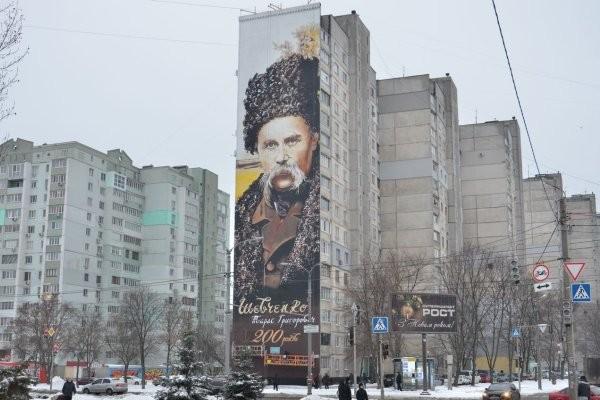 В Харькове обновили мурал, посвященный Шевченко