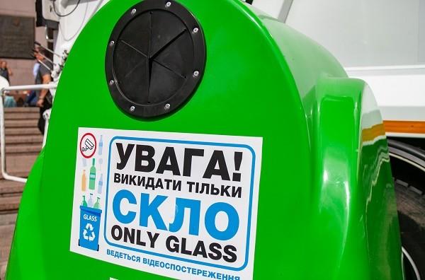 Во дворах харьковчан появятся контейнеры для сбора стекла