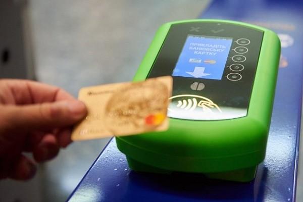 В Харьковском метро теперь оплатить проезд можно банковской картой