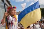 День Независимости 2016: куда сходить в Харькове