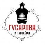 Адвокатское объединение «Гусарова и Партнеры»