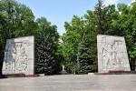 Харьковский лесопарк
