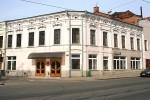 Харьковский театр для детей и юношества