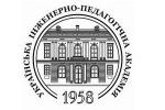 Украинская инженерно-педагогическая академия