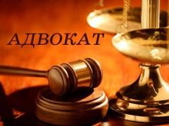 Адвокат Глушко Е.А.