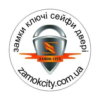 Центр безпеки ZamokCity