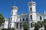 На первый этап восстановления Шаровского дворца выделят почти 1,5 млн гривен