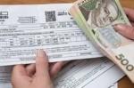 В Харьковской мэрии рассказали об особенностях начисления субсидий в 2020 году
