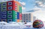 Харьковчанам помогут утеплить дома и сэкономить на коммунальных услугах