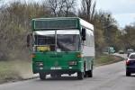 Проезд в харьковских пригородных маршрутках подорожает